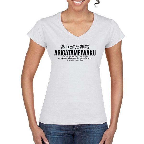 Arigatameiwaku T-shirt