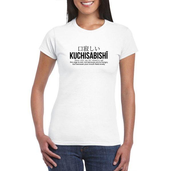 Kuchisabishī T-shirt