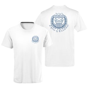 Greek 200 Year Commemorative T-Shirt (2)