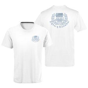 Greek 200 Year Commemorative T-Shirt (3)