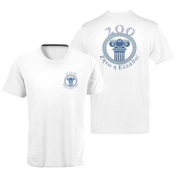 Greek 200 Year Commemorative T-Shirt (4)