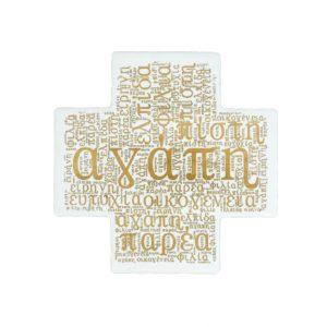 Word Art Ceramic Cross - Love - Greek - Gold