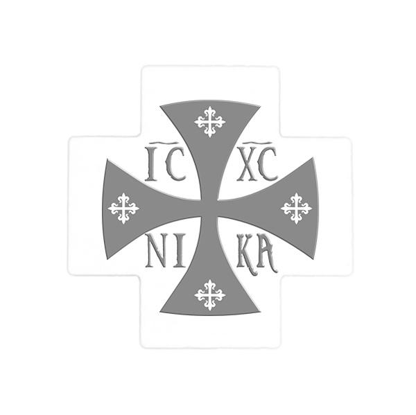 IC XC NIKA Ceramic Cross - Silver
