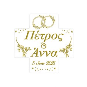 Wedding Ceramic Cross - Customised- Gold