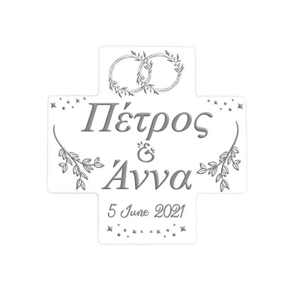 Wedding Ceramic Cross - Customised - Silver